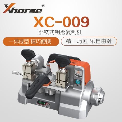 秃鹰CONDOR XC-009卧式钥匙机 Xhorse 电动配钥匙机器 运费到付