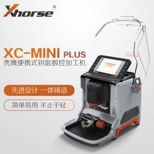 小秃鹰钥匙数控机 XC-MINI PLUs 2019款便携式数控钥匙机(中,英文) 平铣立铣两用